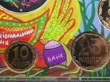 Річний набір обігових монет НБУ 2014 рік , Годовой набор обиходных монет НБУ 2014 год фото 7