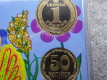Річний набір обігових монет НБУ 2014 рік , Годовой набор обиходных монет НБУ 2014 год фото 8