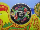 Річний набір обігових монет НБУ 2014 рік , Годовой набор обиходных монет НБУ 2014 год фото 9