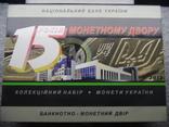 Річний набір обігових монет НБУ 2013 рік , Годовой набор обиходных монет НБУ 2013 год
