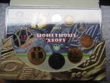 Річний набір обігових монет НБУ 2013 рік , Годовой набор обиходных монет НБУ 2013 год фото 2