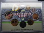 Річний набір обігових монет НБУ 2013 рік , Годовой набор обиходных монет НБУ 2013 год фото 3