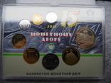 Річний набір обігових монет НБУ 2013 рік , Годовой набор обиходных монет НБУ 2013 год фото 4