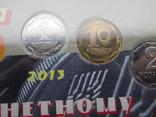 Річний набір обігових монет НБУ 2013 рік , Годовой набор обиходных монет НБУ 2013 год фото 5