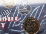 Річний набір обігових монет НБУ 2013 рік , Годовой набор обиходных монет НБУ 2013 год фото 6