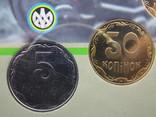 Річний набір обігових монет НБУ 2013 рік , Годовой набор обиходных монет НБУ 2013 год фото 7