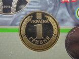 Річний набір обігових монет НБУ 2013 рік , Годовой набор обиходных монет НБУ 2013 год фото 8