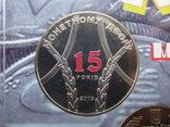 Річний набір обігових монет НБУ 2013 рік , Годовой набор обиходных монет НБУ 2013 год фото 9