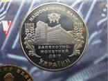 Річний набір обігових монет НБУ 2013 рік , Годовой набор обиходных монет НБУ 2013 год фото 10