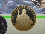 Річний набір обігових монет НБУ 2013 рік , Годовой набор обиходных монет НБУ 2013 год фото 11