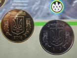 Річний набір обігових монет НБУ 2013 рік , Годовой набор обиходных монет НБУ 2013 год фото 12