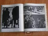 """Аркадий Райкин"" Изд. ""Искусство"", 1969, фото №4"