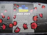 Слава Героям Небесної сотні 2013-2014 Небесна сотня Євромайдан Революція