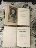 Комедии 1933 Карло Гольдони Два тома Академия, фото №6