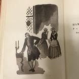 Комедии 1933 Карло Гольдони Два тома Академия, фото №9