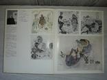 Польська книжкова ілюстрація 1964 наклад 15000, фото №7