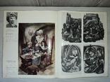 Польська книжкова ілюстрація 1964 наклад 15000, фото №3