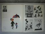 Польська книжкова ілюстрація 1964 наклад 15000, фото №12