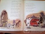 """С.Маршак, """"Ледяной остров"""", изд, ДЛ 1980г, фото №10"""