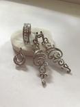 Набор серебряных украшений, фото №3