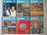 Журналы Радио №1-№12 за 1985год, фото №2