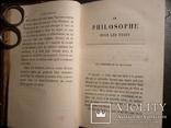 """Книга """"Un Philosophe sous les toits"""" автор Emile Souvestre Париж 1886 год, фото №9"""