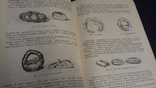 1949г. кондитерское. конфеты. печенье. хлебобулочные. товары., фото №7
