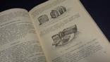 1949г. кондитерское. конфеты. печенье. хлебобулочные. товары., фото №9