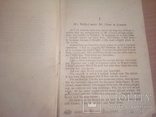 "Г. Уэллс ""Первые люди на Луне"" , сокращ. со словарем , на англ языке, изд. М. 1947г, фото №3"