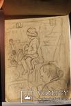 Личный дневник с иллюстрациями Соколова В. Ленинград накануне Отечественной войны, фото №9