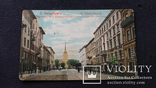 Открытка в Кременчуг. С.-Петербург Гороховая и Адмиралтейство, фото №6