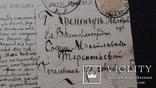 Открытка в Кременчуг. С.-Петербург Гороховая и Адмиралтейство, фото №9