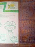 Лягушонок, этикетка от игрушечного набора Гомельская ф-ка, фото №4