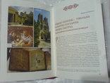 Реймска евангелія в 2 кнігах- факсимильное издание, фото №7