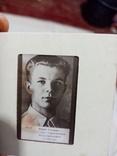 Диапозитивы, Юрий Гагарин, и много другое, фото №6