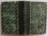 """""""Русская мысль"""", 1891, № 8. Успенський, Міцкевіч, Толстой, фото №2"""
