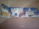 """Игра в кругу друзей """"Король и молодцы"""", изд. Веселка 1990г, фото №3"""