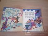 """Игра в кругу друзей """"Король и молодцы"""", изд. Веселка 1990г, фото №5"""