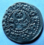Монета Молдавского княжества бычок, фото №2
