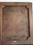 Подписная икона 1781 год. Холст. Масло., фото №8
