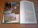 """Добро пожаловать в Болгарию"""", изд, ВТО Балкантурист 1981г, фото №9"""