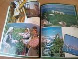 """Добро пожаловать в Болгарию"""", изд, ВТО Балкантурист 1981г, фото №10"""