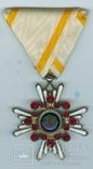 Орден св.Сокровища, фото №2