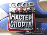 Мастер спорта СССР, фото №6