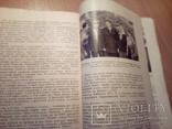 """П.Сліпчук, П. Калениченко """"У чарівному місті"""", вид. ЦК ЛКСМУ """"Молодь"""" 1955г, фото №3"""