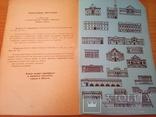 Улицы Одессы, А. Белоус, И. Коляда, изд. Маяк, 1987г, фото №5
