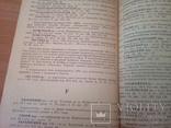Улицы Одессы, А. Белоус, И. Коляда, изд. Маяк, 1987г, фото №10