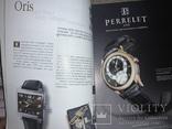 Журнал Часы.Стиль&время 2007, фото №3