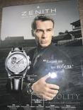 Журнал Часы.Стиль&время 2007, фото №9