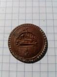 Пуговица, Австро-Венгрия, большая (лот 3), фото №2